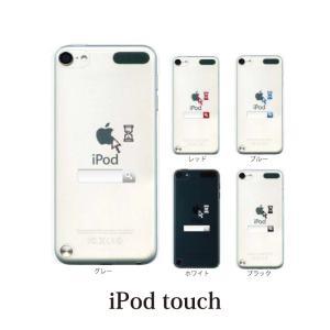 iPod TOUCH 7 6 5 ケース カバー / マウスカーソル ポインター 検索窓 / (ipodタッチ iPod touchカバー ipodtouch5カバー ケース)|kintsu