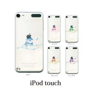 iPod TOUCH 7 6 5 ケース カバー / イルカの親子 美しく泳ぐドルフィン / (ip...