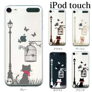 iPod TOUCH 5 6 ケース カバー / キャット ストリート 猫 クリア / (ipodタッチ iPod touchカバー ipodtouch5カバー ケース) kintsu