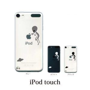 iPod TOUCH 7 6 5 ケース カバー / 宇宙人が未知と遭遇 エイリアン UFO / (...