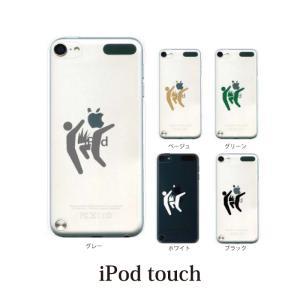 iPod TOUCH 7 6 5 ケース カバー / キック 飛び膝蹴り / (ipodタッチ iP...