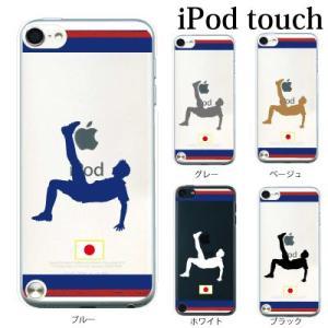 iPod TOUCH 5 6 ケース カバー / サッカー オーバーヘッドキック 日本 / (ipodタッチ iPod touchカバー ipodtouch5カバー ケース)