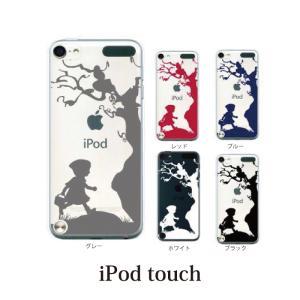 iPod TOUCH 7 6 5 ケース カバー / アップル 赤ずきん 〜Red Riding H...