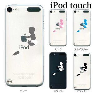 iPod TOUCH 7 6 5 ケース カバー / アップル ベイビー / (ipodタッチ iPod touchカバー ipodtouch5カバー ケース)|kintsu