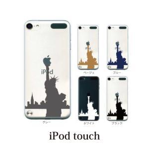 iPod TOUCH 7 6 5 ケース カバー / 自由の女神像 マリアンヌ たいまつ / (ip...