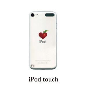 iPod TOUCH 5 6 ケース カバー / アップルハート I Love Apple / (ipodタッチ iPod touchカバー ipodtouch5カバー ケース)