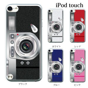 iPod TOUCH 5 6 ケース カバー / カメラ CAMERA (ipodタッチ iPod touchカバー ipodtouch5カバー ケース)