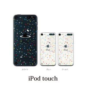 iPod TOUCH 7 6 5 ケース カバー / SPACE (クリア) マルチ / (ipod...