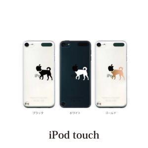 iPod TOUCH 7 6 5 ケース カバー / ドック犬(柴犬) / (ipodタッチ iPo...