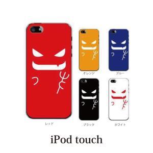 iPod TOUCH 7 6 5 ケース カバー / デビル 小悪魔 / (ipodタッチ iPod...
