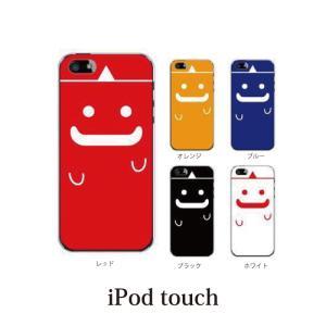 iPod TOUCH 5 6 ケース カバー / おばけ / (ipodタッチ iPod touchカバー ipodtouch5カバー ケース)