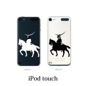 iPod TOUCH 7 6 5 ケース カバー / 伊達正宗 TYPE2 騎乗 / (ipodタッ...