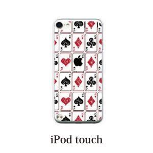 iPod TOUCH 7 6 5 ケース カバー / トランプ柄 / (ipodタッチ iPod t...