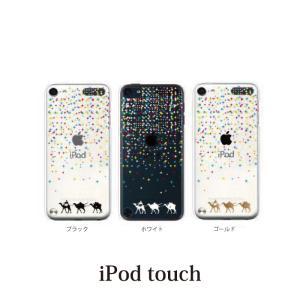 iPod TOUCH 7 6 5 ケース カバー / 星降る砂漠の夜 マルチ / (ipodタッチ ...