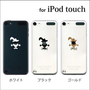 iPod TOUCH 7 6 5 ケース カバー / リンゴ銃士 / (ipodタッチ iPod t...