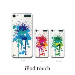 iPod TOUCH 7 6 5 ケース カバー / 飛び散るペンキ / (ipodタッチ iPod...