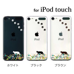 iPod TOUCH 5 6 ケース カバー / お花畑を歩くかわいい猫 クリア / (ipodタッチ iPod touchカバー ipodtouch5カバー ケース)