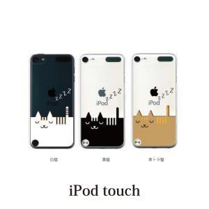 iPod TOUCH 7 6 5 ケース カバー / スマートキャット ねこ ネコ 居眠り クリア ...