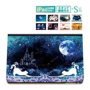 iPad ケース 2018 2017 pro 11インチ 12.9インチ 10.5 9.7 7.9 猫 ファンタジー ネコ ゴシック iPad アイパッド カバー デコ タブレット デザイン|kintsu