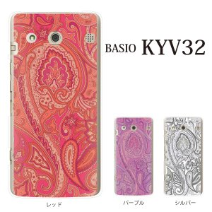 BASIO KYV32 ケース ペイズリー TYPE2|kintsu