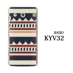 BASIO KYV32 ケース カバー ベイシオ 京セラ  スマホケース スマホカバー ニット風 デザイン TYPE1|kintsu