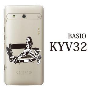 BASIO KYV32 ケース カバー ベイシオ 京セラ  ...