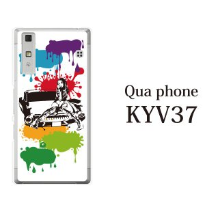 KYV37 Qua phone kyv37 ケース カバー ...