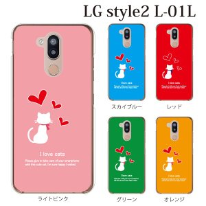 ■対応機種 docomo ドコモの LG style2 L-01L 専用のクリアカバー ハード ケー...