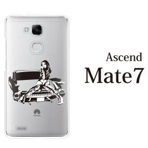 Ascend Mate7 ケース カバー スマホケース スマ...