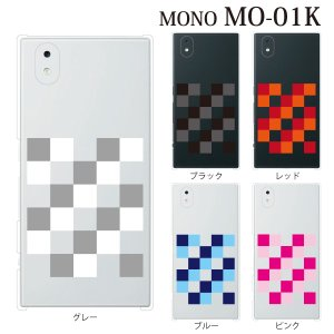 MONO MO-01K ケース docomo モノ mo01k カバー スマホケース ハードケース アンドロイド おしゃれ かわいい チェック 市松模様 ブロック|kintsu