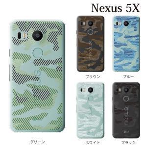 Nexus 5X ネクサス docomo Y!mobile ケース カバー 透ける迷彩柄 カムフラージュ クリア
