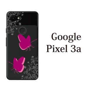 スマホケース ハードケース google pixel 3a クリアケース ケース スマホカバー おしゃれ カバー  羽ばたく2匹の蝶々 クリア|kintsu