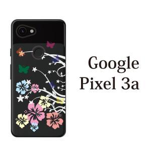 スマホケース ハードケース google pixel 3a クリアケース ケース スマホカバー おしゃれ カバー  可愛い蝶々が舞うハイビスカス クリア|kintsu