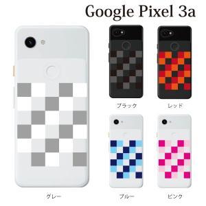 スマホケース ハードケース google pixel 3a クリアケース ケース スマホカバー おしゃれ カバー  チェック 市松模様 ブロック|kintsu