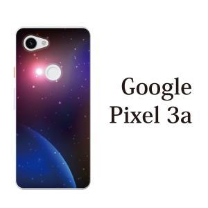 スマホケース ハードケース google pixel 3a クリアケース ケース スマホカバー おしゃれ カバー  幻想的なコスモ スペース SPACE 宇宙|kintsu