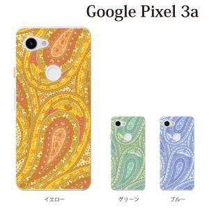 スマホケース ハードケース google pixel 3a クリアケース ケース スマホカバー おしゃれ カバー  ペイズリー TYPE1|kintsu