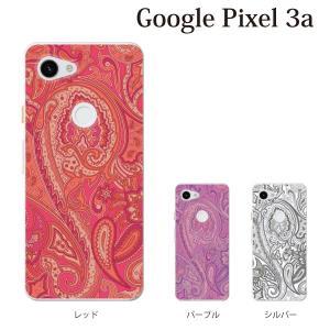 スマホケース ハードケース google pixel 3a クリアケース ケース スマホカバー おしゃれ カバー  ペイズリー TYPE2|kintsu