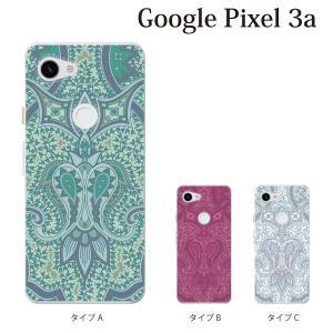 スマホケース ハードケース google pixel 3a クリアケース ケース スマホカバー おしゃれ カバー  ペイズリー TYPE3|kintsu