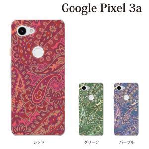 スマホケース ハードケース google pixel 3a クリアケース ケース スマホカバー おしゃれ カバー  ペイズリー TYPE4|kintsu
