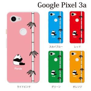 スマホケース ハードケース google pixel 3a クリアケース ケース スマホカバー おしゃれ カバー  パンダ 竹|kintsu