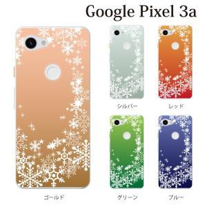 スマホケース ハードケース google pixel 3a クリアケース ケース スマホカバー おしゃれ カバー  スノウワールド カラー|kintsu