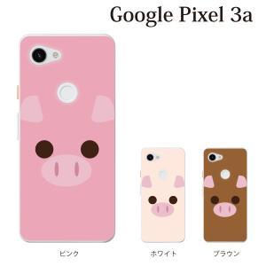 スマホケース ハードケース google pixel 3a クリアケース ケース スマホカバー おしゃれ カバー  ラブリーピッグ ブタ 豚 kintsu