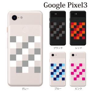 スマホケース ハードケース google pixel 3 クリアケース ケース スマホカバー おしゃれ カバー チェック 市松模様 ブロック|kintsu