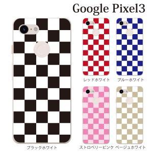 スマホケース ハードケース google pixel 3 クリアケース ケース スマホカバー おしゃれ カバー チェッカーフラッグ|kintsu