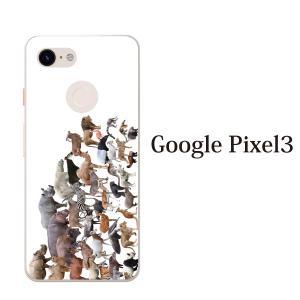 スマホケース ハードケース google pixel 3 クリアケース ケース スマホカバー おしゃれ カバー アニマルズ 動物|kintsu