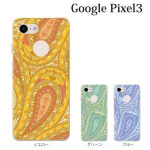 スマホケース ハードケース google pixel 3 クリアケース ケース スマホカバー おしゃれ カバー ペイズリー TYPE1|kintsu