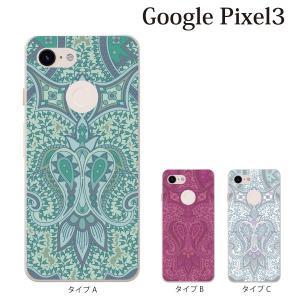 スマホケース ハードケース google pixel 3 クリアケース ケース スマホカバー おしゃれ カバー ペイズリー TYPE3|kintsu