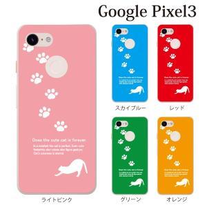 スマホケース ハードケース google pixel 3 クリアケース ケース スマホカバー おしゃれ カバー まったり伸び ねこ ネコ キャット|kintsu