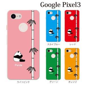 スマホケース ハードケース google pixel 3 クリアケース ケース スマホカバー おしゃれ カバー パンダ 竹|kintsu