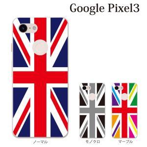 スマホケース ハードケース google pixel 3 クリアケース ケース スマホカバー おしゃれ カバー ユニオンジャック イギリス国旗 kintsu